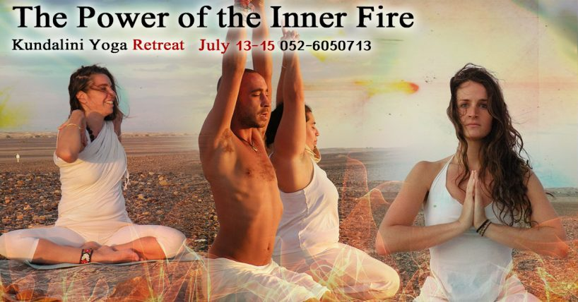 Kundalini Yoga Retreat